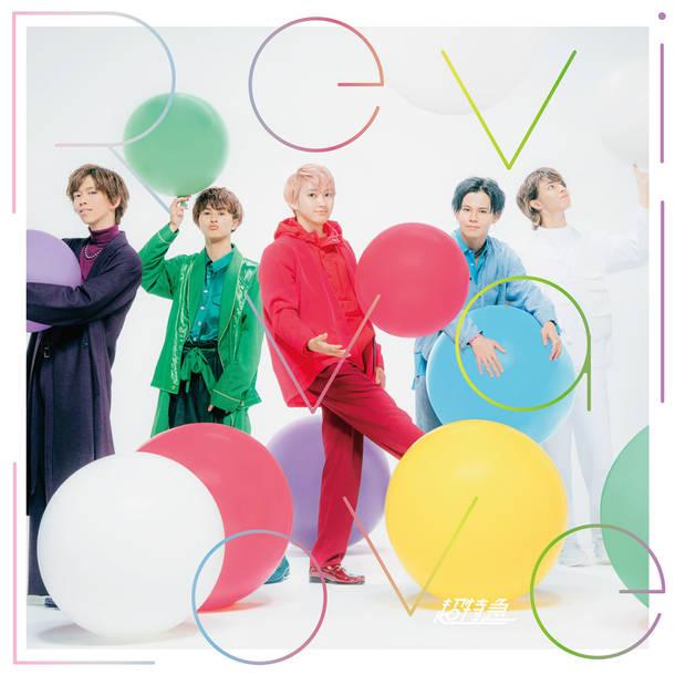 シングル「Revival Love」【Pastel Shades盤】