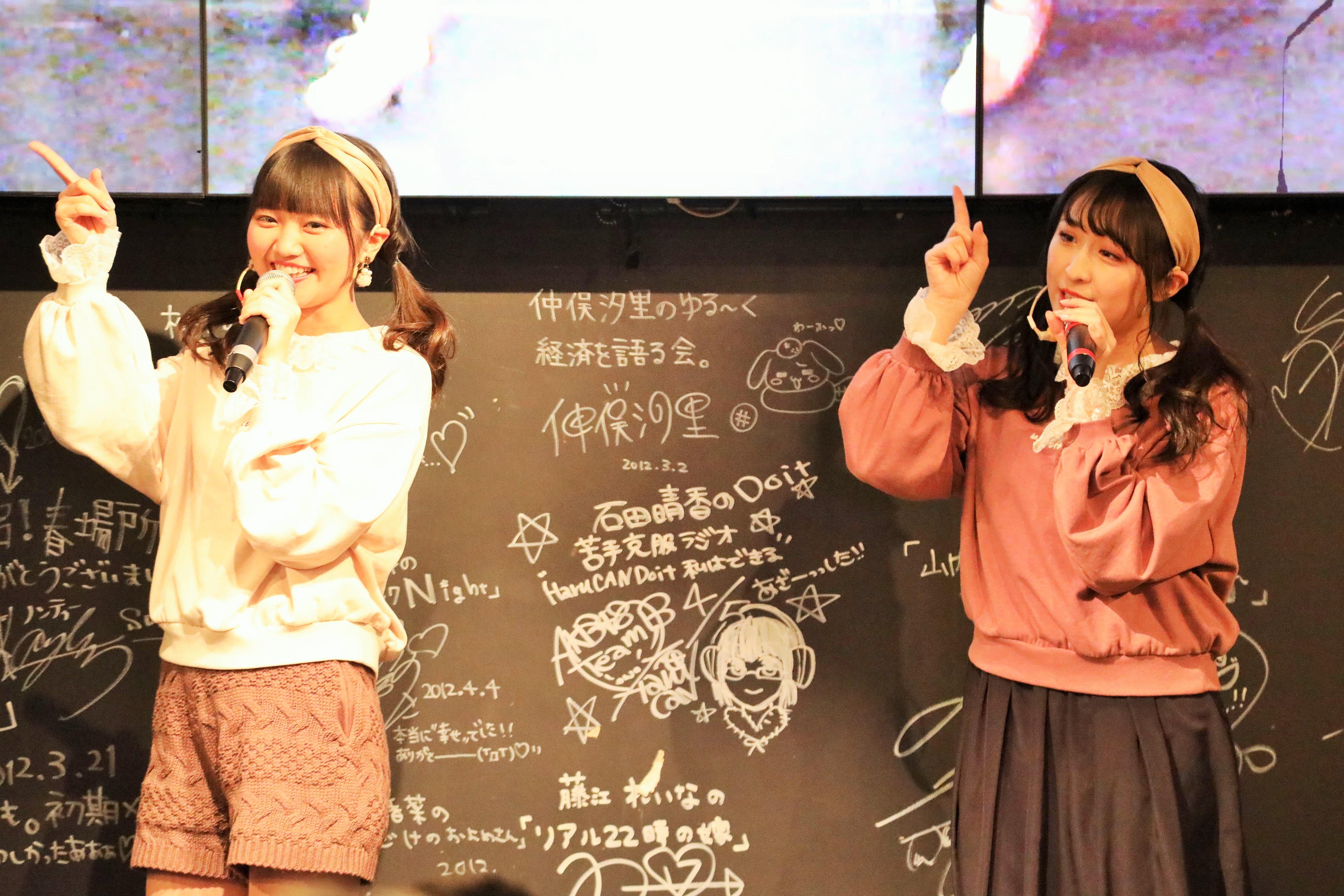 『LOVE修行』を披露する川本と稲垣