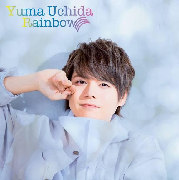 シングル「Rainbow」【期間限定盤】(CD+DVD)