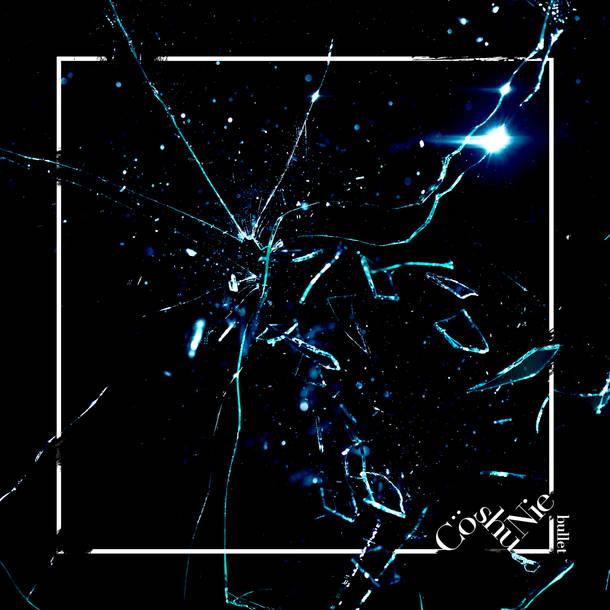 シングル「bullet」【期間生産限定盤A】(CD)