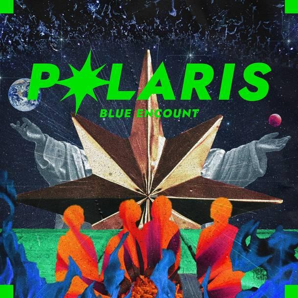 シングル「ポラリス」【初回生産限定盤】(CD+DVD)