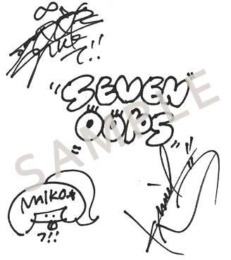 seven oops