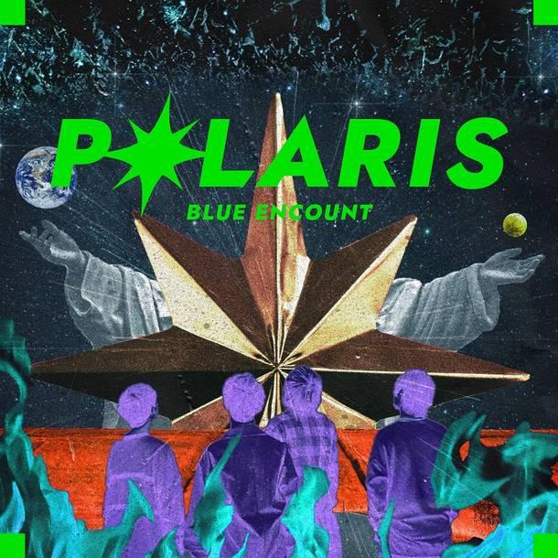 シングル「ポラリス」【通常盤】(CD)