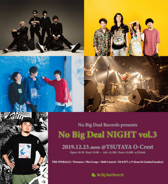 "『No Big Deal Records presents ""No Big Deal NIGHT Vol.3""』"