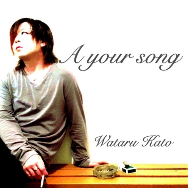 シングル「A your song」ジャケット写真
