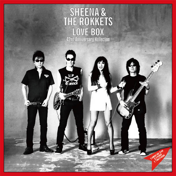 アルバム『LOVE BOX -42nd Anniversary Kollection-』ジャケ写