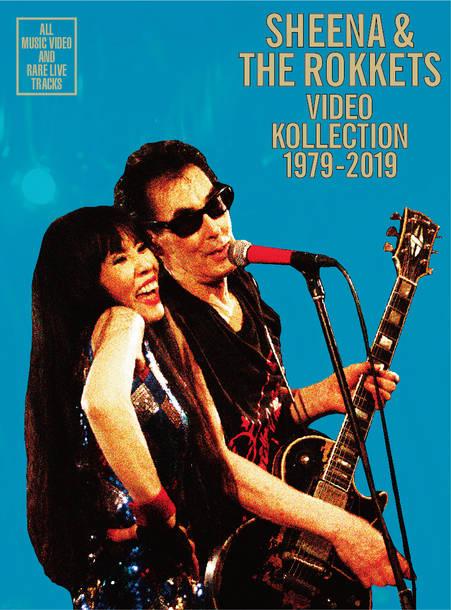アルバム『LOVE BOX -42nd Anniversary Kollection-』DVDジャケ写