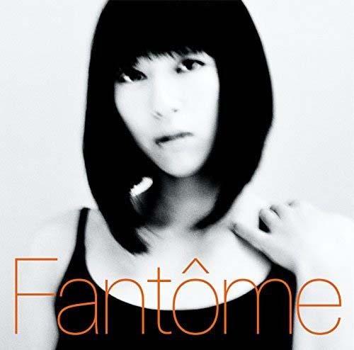 「二時間だけのバカンス featuring 椎名林檎」収録アルバム『Fantôme』/宇多田ヒカル