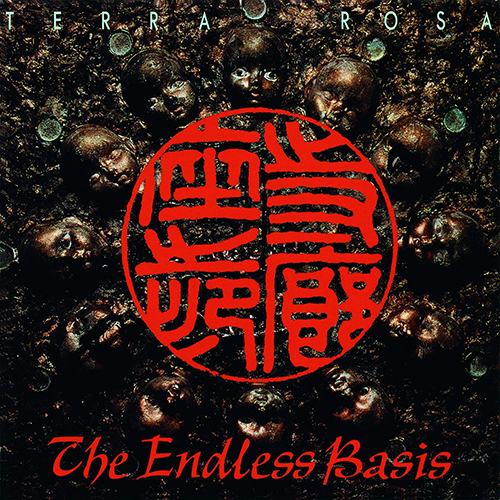 『The Endless Basis』('87)/Terra Rosa