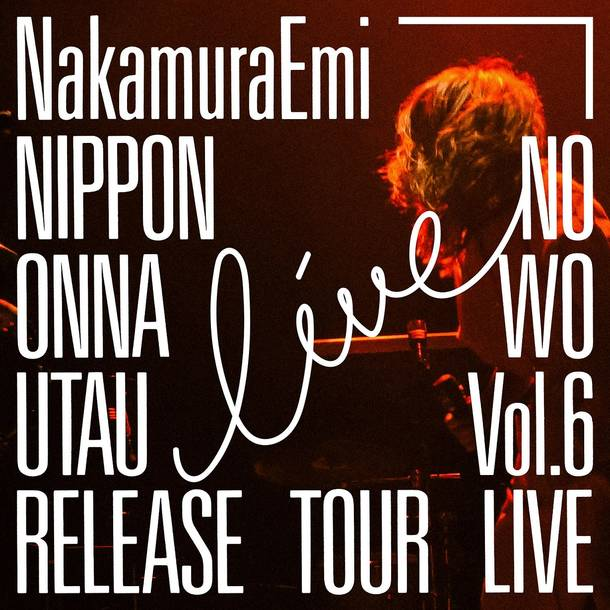 ライブ盤『NIPPONNO ONNAWO UTAU Vol.6 RELEASE TOUR LIVE!』