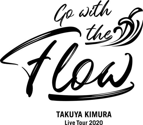 『TAKUYA KIMURA Live Tour 2020 Go with the Flow』ロゴ