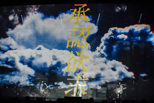 【シド ライヴレポート】 『SID TOUR 2019 -承認欲求- FINAL』2019年11月21日  at 東京国際フォーラム ホールA