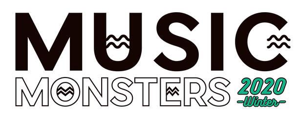 『DISK GARAGE MUSIC MONSTERS -2020 winter-』ロゴ