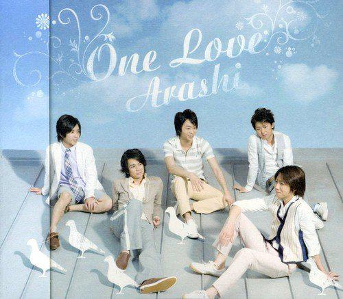 シングル「One Love」/嵐