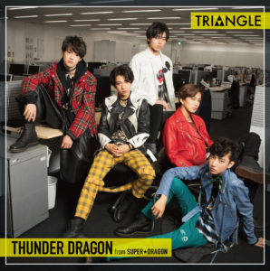ミニアルバム『TRIANGLE –THUNDER DRAGON-』【TYPE-A】