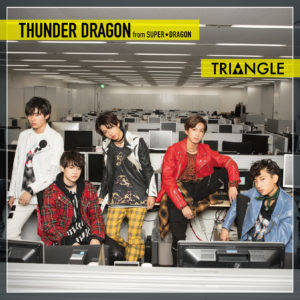 ミニアルバム『TRIANGLE –THUNDER DRAGON-』【TYPE-B】