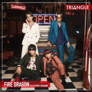 ミニアルバム『TRIANGLE –FIRE DRAGON-』【TYPE-A】