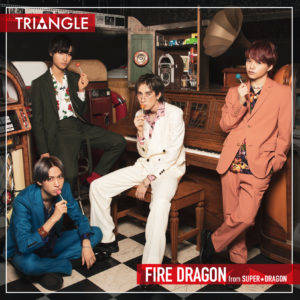 ミニアルバム『TRIANGLE –FIRE DRAGON-』【TYPE-B】