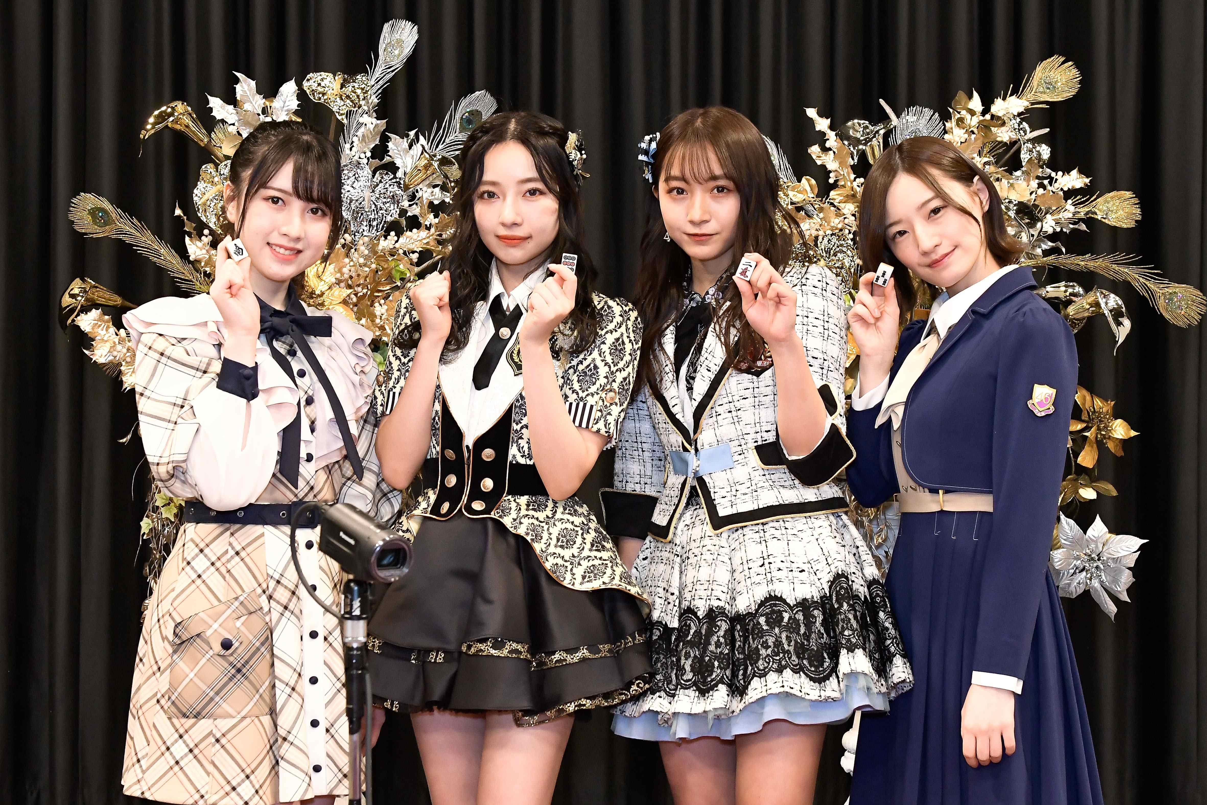永野芹佳(AKB48)、村瀬紗英(NMB48)、山本彩加(NMB48)、中田花奈(乃木坂46)