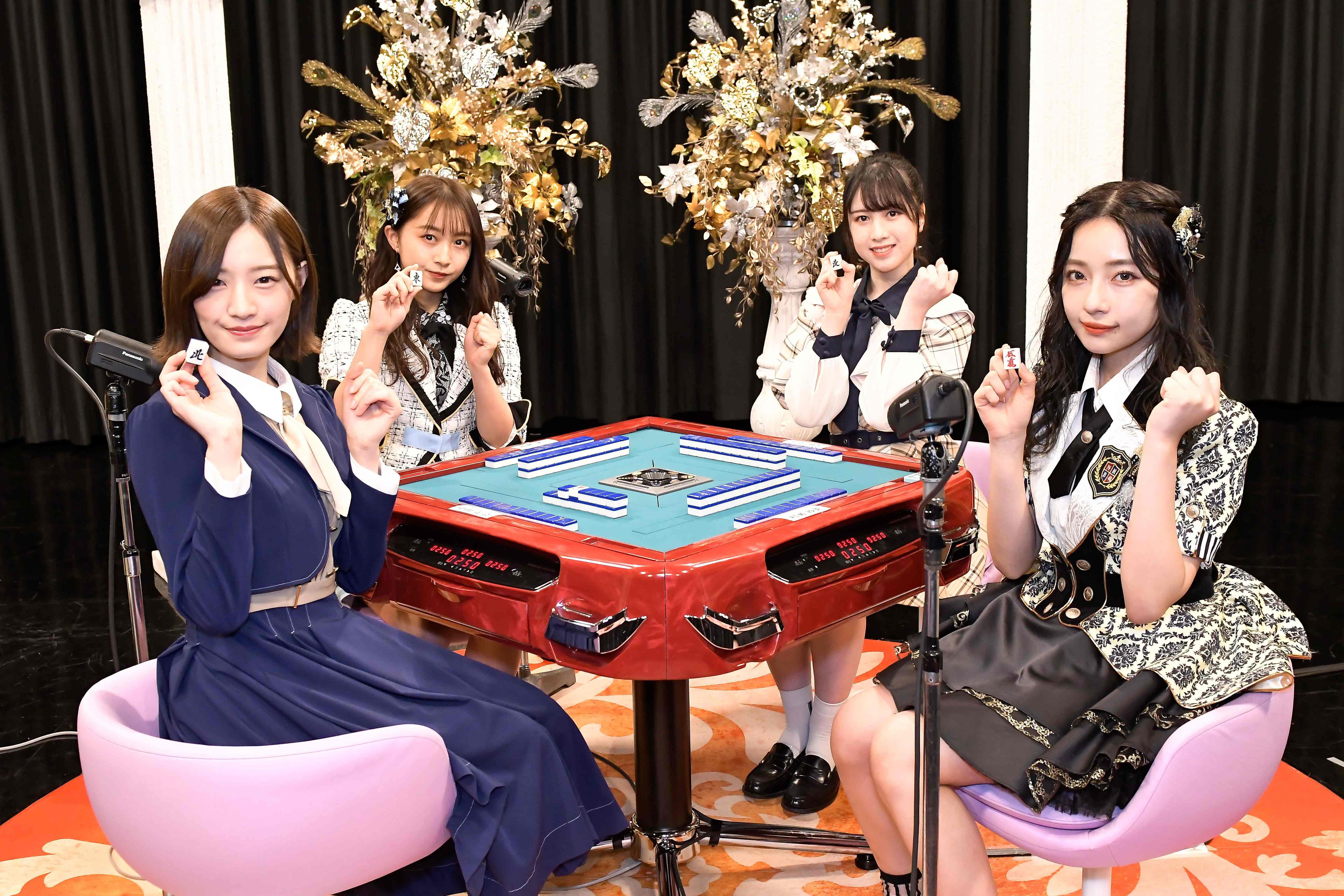 中田花奈(乃木坂46)、山本彩加(NMB48)、永野芹佳(AKB48)、村瀬紗英(NMB48)