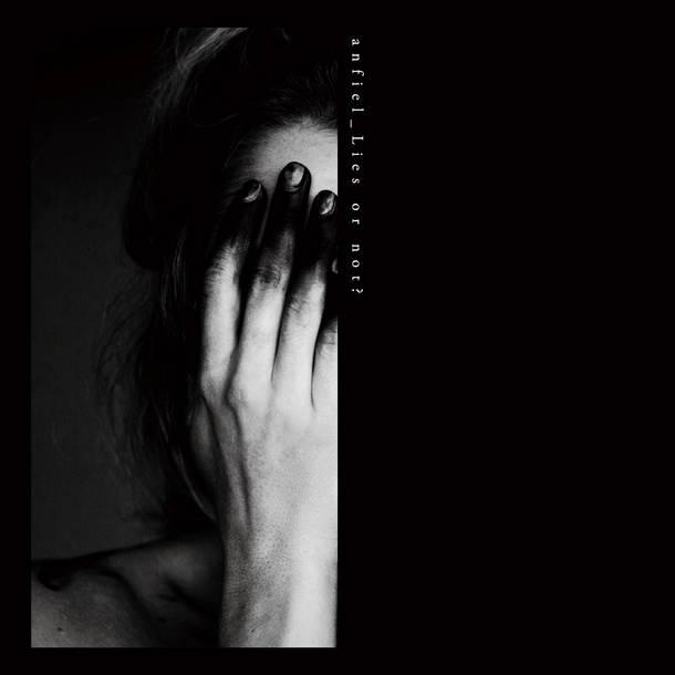 シングル「Lies or not?」【初回限定盤A】(CD+DVD)