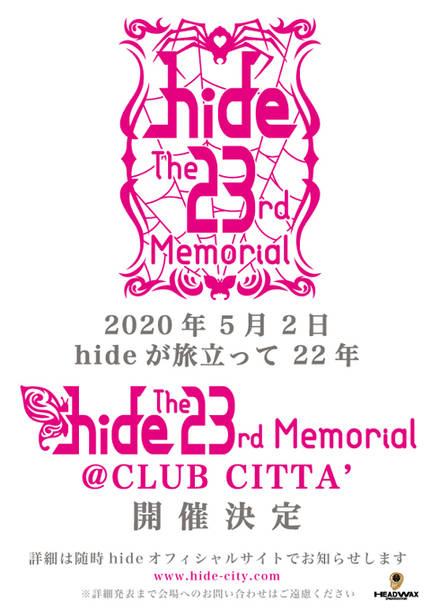 『hide The 23rd Memorial @ CLUB CITTA'』ロゴ