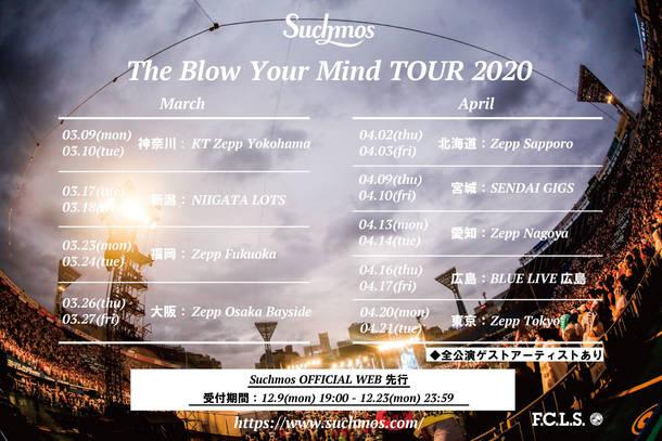 Suchmos The Blow Your Mind TOUR 2020