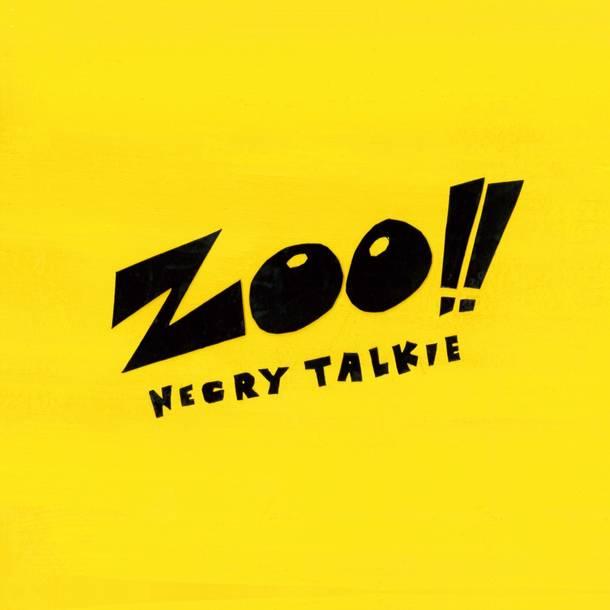 アルバム『ZOO!!』 【初回生産限定盤】(CD+DVD)
