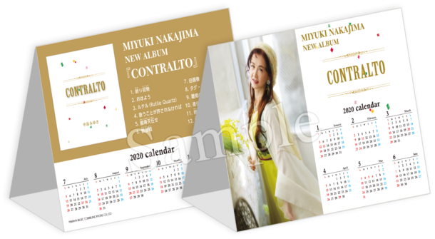 旧譜キャンペーン特典『CONTRALTO』2020年卓上カレンダー
