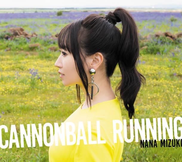 アルバム『CANNONBALL RUNNING』【通常盤】