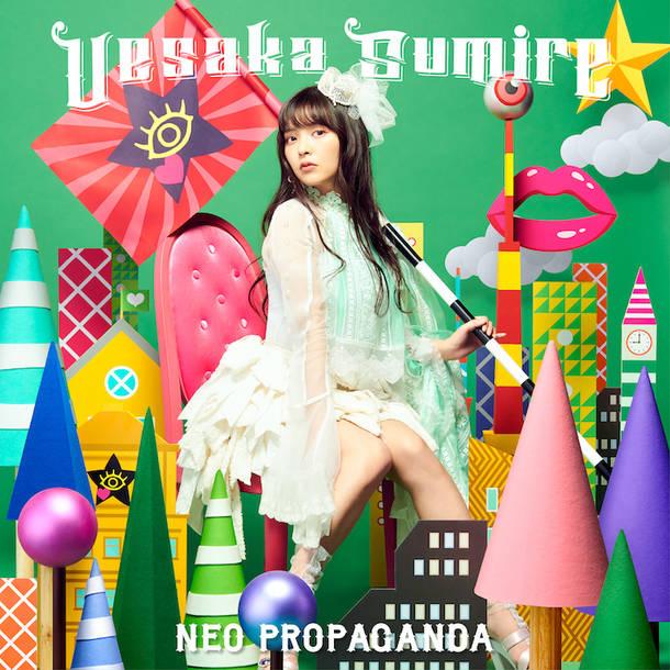 アルバム「NEO PROPAGANDA」【通常盤】(CD)