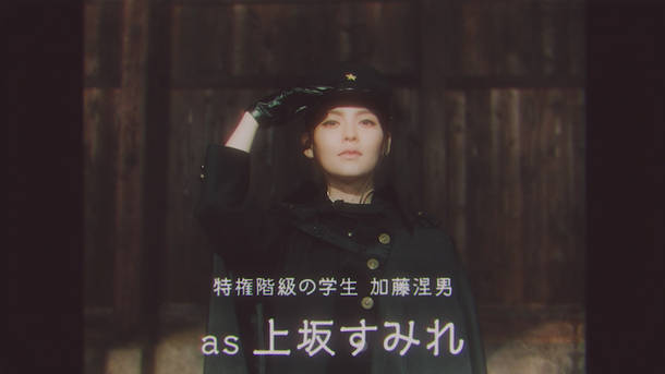 リード曲MV先行カット