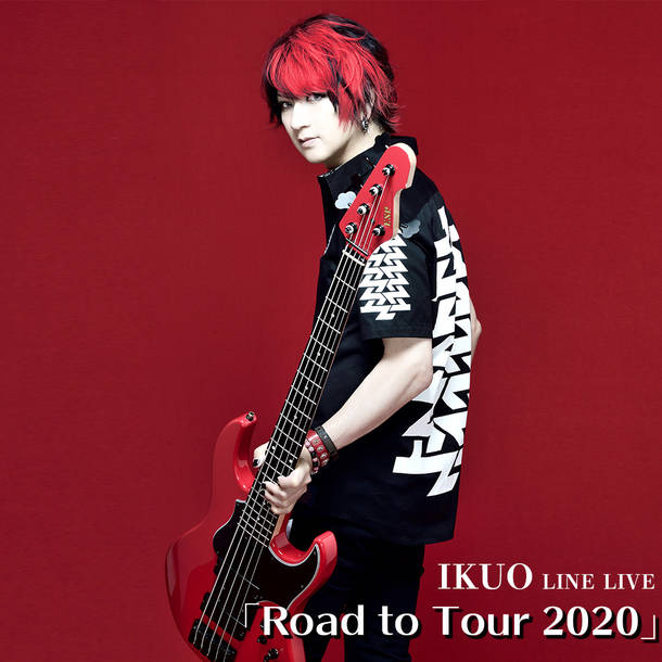 『IKUO LINE LIVE「Road to Tour 2020」』
