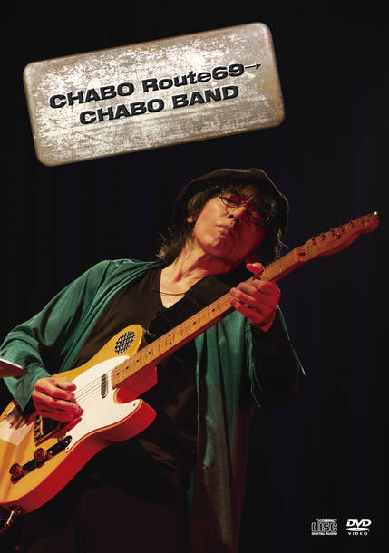 "DVD『仲井戸""CHABO""麗市2019 TOUR CHABO Route69→CHABO BAND』"