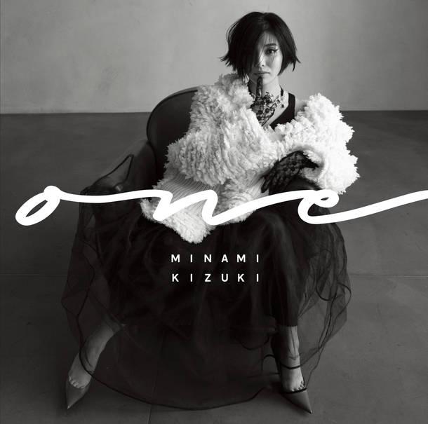 アルバム『one』【通常盤】