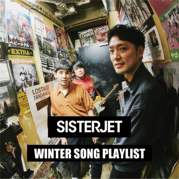 SISTERJET WINTER SONG PLAYLIST