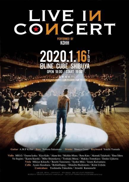 『KOHH Live in Concert』