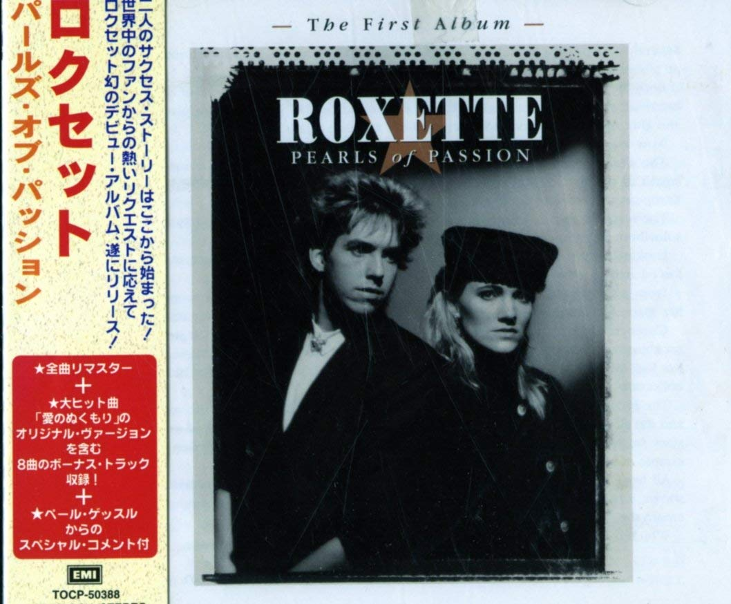 「It Must Have Been Love (Christmas for the Broken Hearted)」収録アルバム『Pearls of Passion』/Roxette