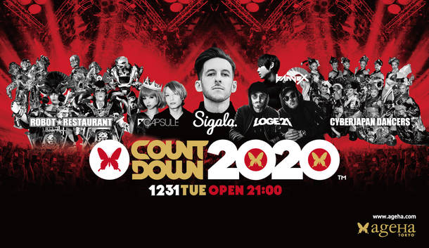 『ageHa COUNTDOWN to 2020』フライヤー
