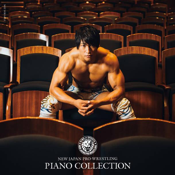 アルバム『新日本プロレス ピアノコレクション』アナザージャケット