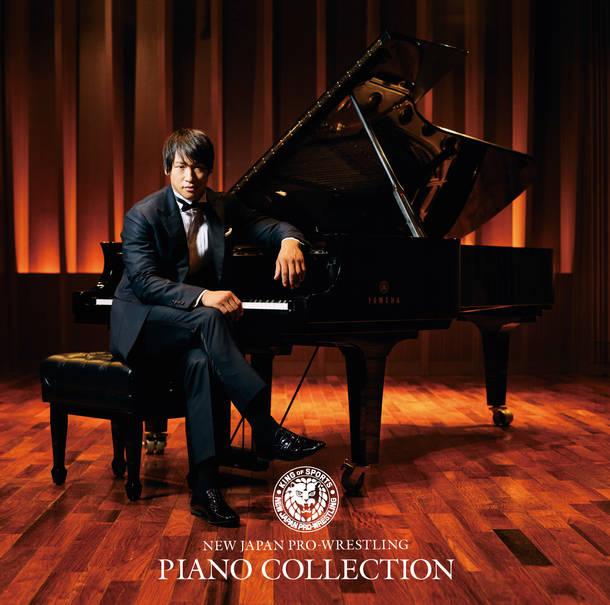 アルバム『新日本プロレス ピアノコレクション』