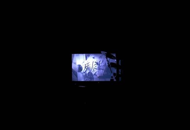 「点字ブロックと花束」MV