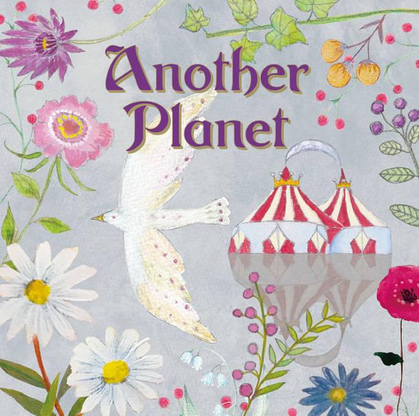 アルバム『Another Planet』