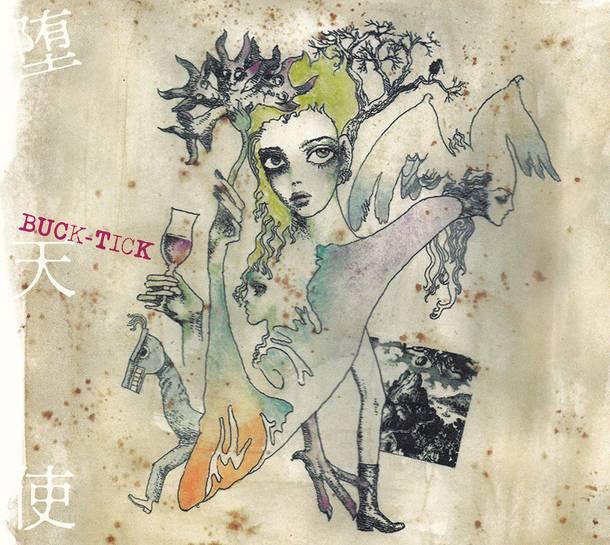 シングル「堕天使」【完全生産限定盤A】【完全生産限定盤B】