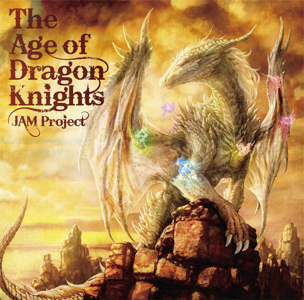 アルバム『The Age of Dragon Knights』
