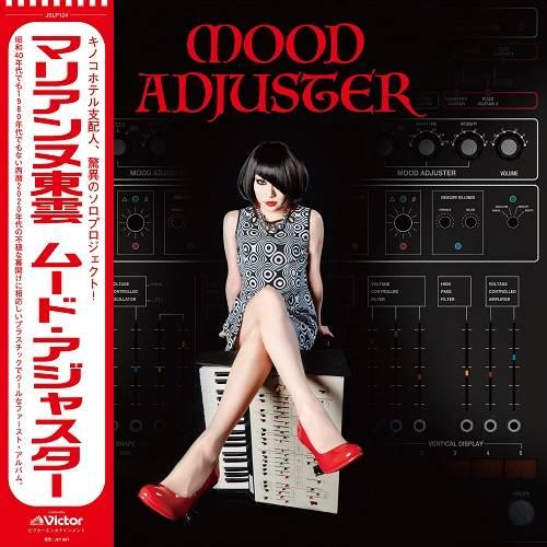 LP『MOOD ADJUSTER』