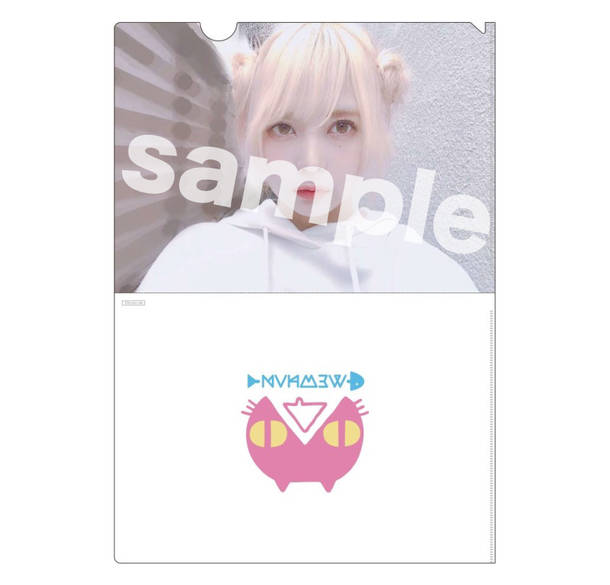 アルバム『ぷ。』先着予約・購入チェーン別オリジナル特典クリアファイル(Amazon)