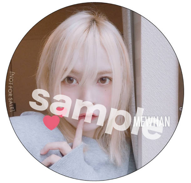 アルバム『ぷ。』先着予約・購入チェーン別オリジナル特典缶バッチ(アニメイト)