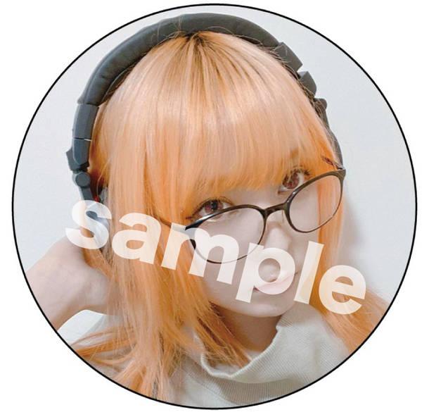 アルバム『ぷ。』先着予約・購入チェーン別オリジナル特典缶バッチ(ゲーマーズ)