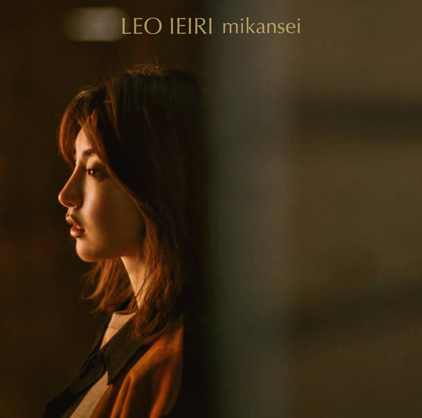 シングル 「未完成」【通常盤】(CD)